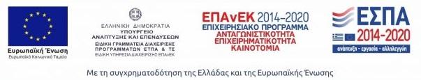 epanek-4-612x121