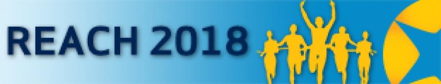 Χρήσιμες πληροφορίες σχετικά με τον Ευρωπαϊκό Κανονισμό REACH 2018