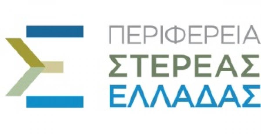 Ημερίδα με θέμα:«Στρατηγική ανάπτυξης της καινοτομίας στην αλυσίδα αξίας του μετάλλου»