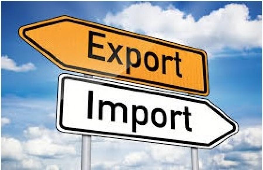 Ανάρτηση καταλόγων με επιχειρήσεις εισαγωγής και διανομής διαφόρων χωρών, που δραστηριοποιούνται σε κύριους εξαγωγικούς τομείς της χώρας μας, στην ιστοσελίδα AGORA του Υπουργείου Εξωτερικών