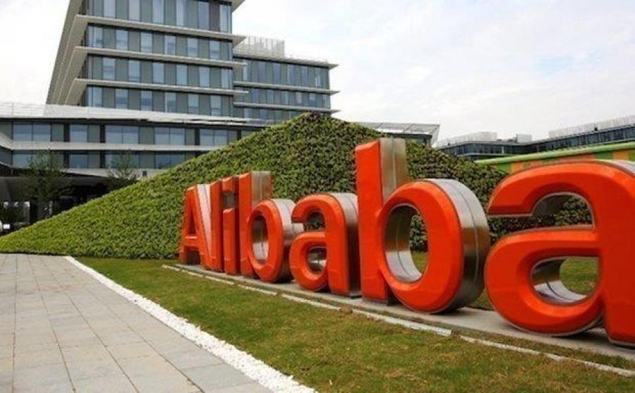 E-COMMERCE ΜΕ ΤΗΝ ΚΙΝΑ: ΕΝΗΜΕΡΩΣΗ ΓΙΑ ΕΚΔΗΛΩΣΗ ALIBABA