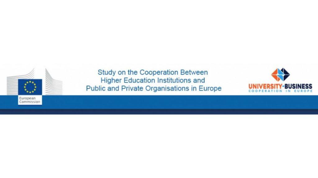Ευρωπαϊκή μελέτη για Συνεργασία μεταξύ Επιχειρήσεων και Πανεπιστημίων