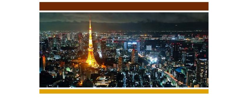 Επιχειρηματική Αποστολή στην Ασία, 23-30 Σεπτεμβρίου 2017