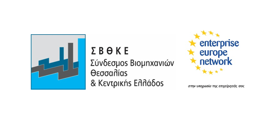 13o Ετήσιο Επιχειρηματικό Συμπόσιο Θεσσαλίας & Κεντρικής Ελλάδος-SAVE THE DATE, Σάββατο 14 Οκτωβρίου 2017