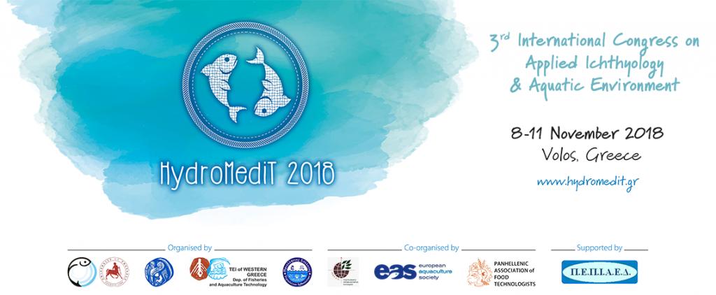 """3ο Διεθνές Forum Εφαρμοσμένης Ιχθυολογίας & Υδάτινου Περιβάλλοντος, """"HydroΜediT 2018"""" υπό την αιγίδα του ΣΒΘΚΕ"""