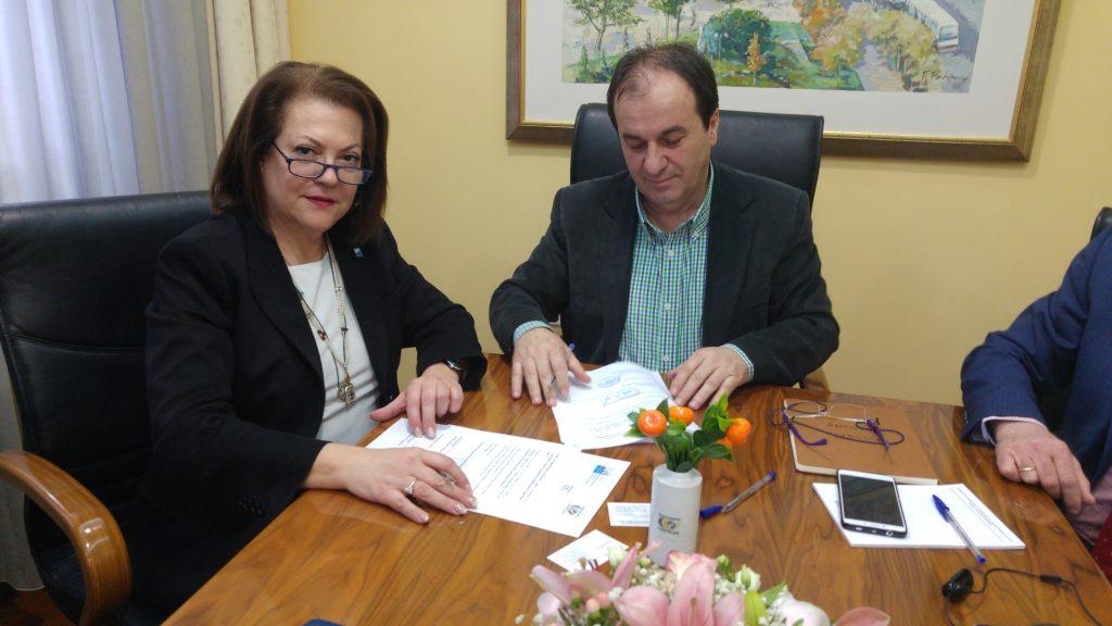 Υπογραφή Πρωτοκόλλου Συνεργασίας μεταξύ του Enterprise Europe Network-Hellas του ΣΒΘΚΕ και του Επιμελητηρίου Λάρισας