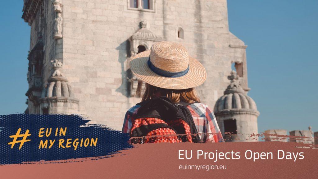 Πανευρωπαϊκή εκστρατεία επικοινωνίας «Η Ευρώπη στην περιοχή μου»