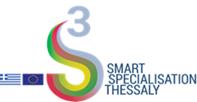ΠΡΟΣΚΛΗΣΗ: Ημερίδες του Περιφερειακού Συμβουλίου Έρευνας & Καινοτομίας ΠΣΕΚ – Θεσσαλίας, Τετάρτη 9 & Πέμπτη 10 Μαΐου 2018