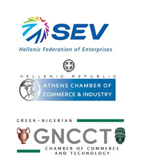 Επιχειρηματική Αποστολή στην Νιγηρία, 5-9 Νοεμβρίου 2018