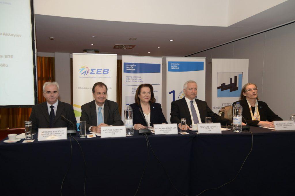 Η περιφερειακή ανάπτυξη και ο ψηφιακός μετασχηματισμός της παραγωγής στο επίκεντρο της εκδήλωσης που διοργάνωσε ο ΣΒΘΚΕ σε συνεργασία με τον ΣΕΒ στο Βόλο