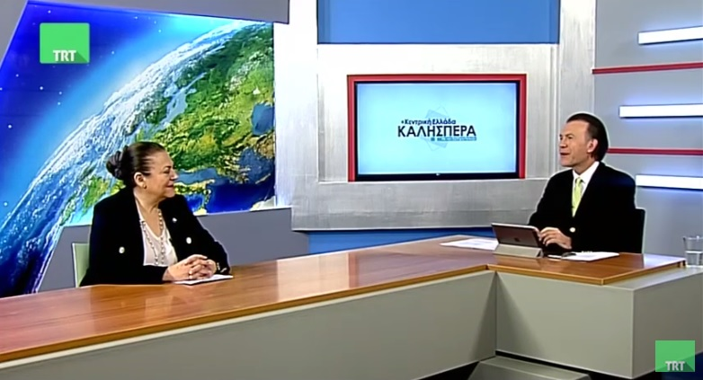 Συμμετοχή της Προέδρου ΔΣ του ΣΒΘΚΕ στην τηλεοπτική εκπομπή του TRT GREECE «Κεντρική Ελλάδα Καλησπέρα», την Τρίτη 16.04.2019