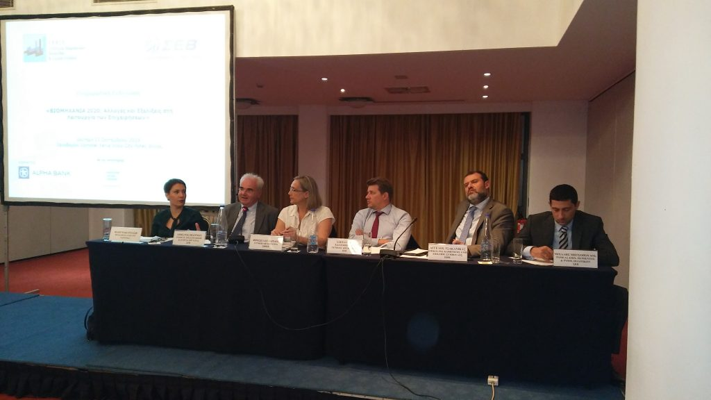 Πραγματοποίηση ενημερωτικής εκδήλωσης με τίτλο: «ΒΙΟΜΗΧΑΝΙΑ 2020: Αλλαγές και εξελίξεις στη λειτουργία των επιχειρήσεων», Βόλος, 23-9-2019