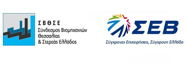"""Ενημερωτική Εκδήλωση με θέμα: """"ΒΙΟΜΗΧΑΝΙΑ 2020: Αλλαγές και εξελίξεις στη λειτουργία των επιχειρήσεων"""""""