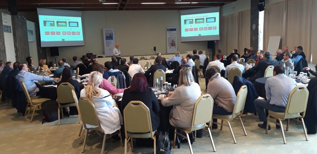 15η Ετήσια Επιχειρηματική Επιμορφωτική Συνάντηση Θεσσαλίας & Στερεάς Ελλάδος