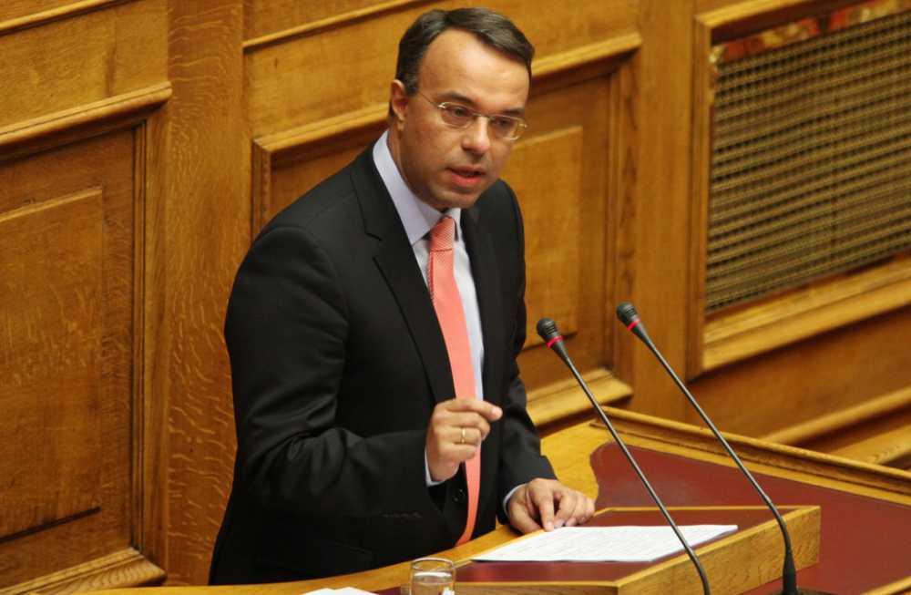 Υπόμνημα του ΣΒΘΣΕ προς τον κ. Χρήστο Σταϊκούρα, Υπουργό Οικονομικών, 31-3-2020