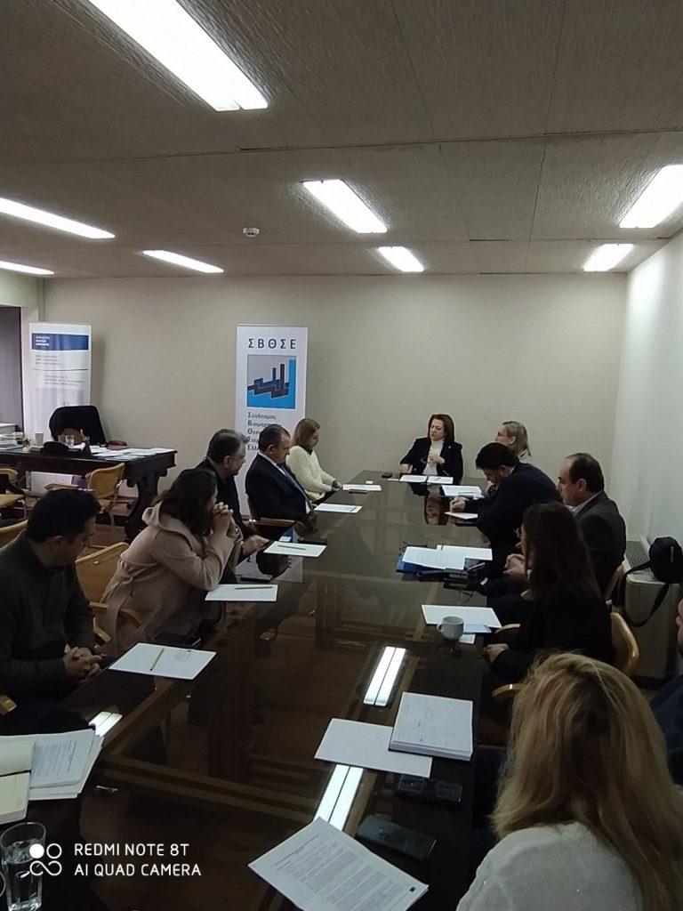 Συνάντηση εργασίας μεταξύ των Διοικήσεων του ΟΛΒ και του ΣΒΘΣΕ, Δευτέρα 20-1-2020