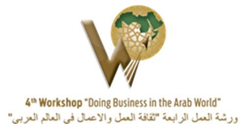 """4η Ημερίδα-WORKSHOP """"DOING BUSINESS IN THE ARAB WORLD"""",-ΝΕΑ ΗΜΕΡΟΜΗΝΙΑ- 11 Ιουνίου 2020, Αθήνα"""