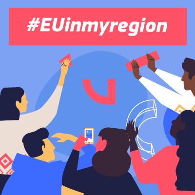 Πόσο καλά γνωρίζετε την Ευρώπη; Κάντε το Quiz #EUinMyRegion και κερδίστε!