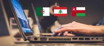 """3ο WEBINAR """"Doing Business with the Arab World"""" (Algeria – Lebanon – Oman) – 1 Ιουλίου 2020"""