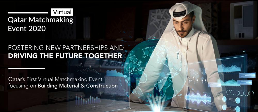 Qatar Matchmaking Event: Πρόσκληση συμμετοχής στην διαδικτυακή Εκδήλωση Επιχειρηματικών Συναντήσεων (B2B) στο Κατάρ, 7 Ιουλίου 2020