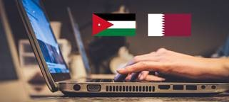 4ο WEBINAR «Doing Business with the Arab World» (Jordan – Qatar ) – 15 Ιουλίου 2020
