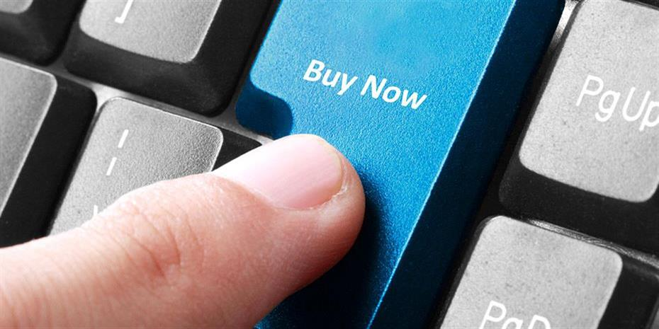 """Διαδικτυακό Σεμινάριο με Θέμα: """"Τα Νέα Δεδομένα στο Ηλεκτρονικό Εμπόριο- Ευκαιρίες και Προοπτικές"""", Τρίτη 21 Ιουλίου 2020"""