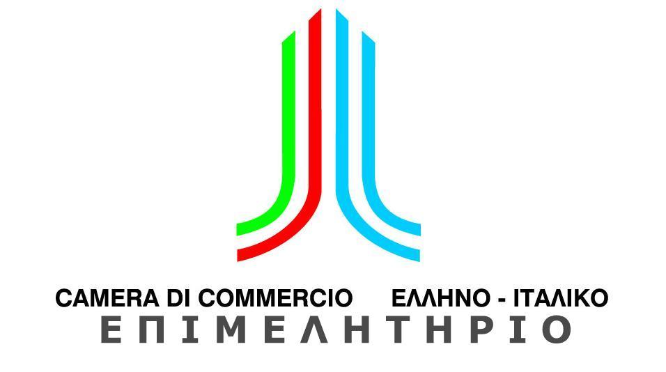 Συνεργασία του ΣΒΘΣΕ με το Ελληνοϊταλικό Επιμελητήριο