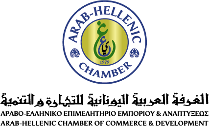Νέα Υπηρεσία Αραβο-Ελληνικού Επιμελητηρίου – Virtual B2B meetings