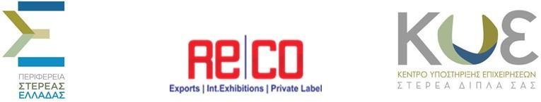 Πρόσκληση για τη συμμετοχή επιχειρήσεων Περιφέρειας ΣΤΕΡΕΑΣ ΕΛΛΑΔΑΣ, στην «1η GREEK-NORDIC DIGITAL TRADE WEEK» 9-13 Νοεμβρίου 2020