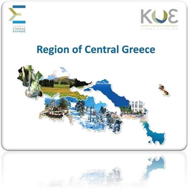 Ψηφιακή Εκδήλωση «1η GREEK-NORDIC DIGITAL TRADE WEEK» -Παράταση Δηλώσεων Συμμετοχής
