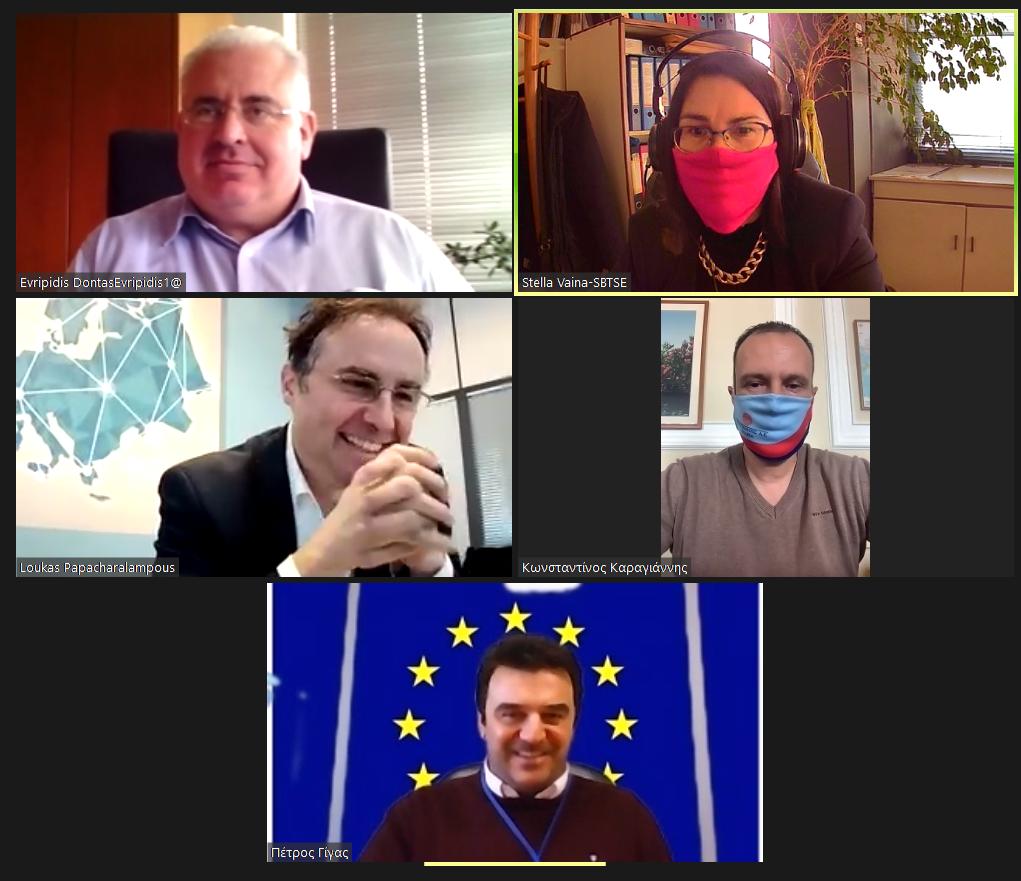 Πραγματοποίηση Διαδικτυακής Συνάντησης Περιφέρειας Στερεάς Ελλάδας -ΣΒΘΣΕ, 18-12-2020