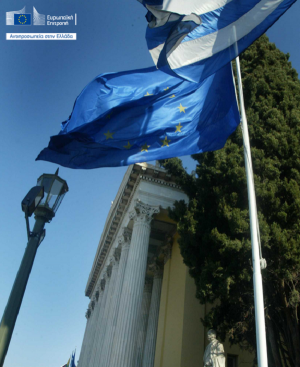 Εορτασμός της Ημέρας της Ευρώπης