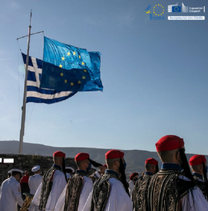 Πολιτική συνοχής της ΕΕ: Η Επιτροπή εγκρίνει την ελληνική συμφωνία εταιρικής σχέσης ύψους 21 δισ. ευρώ για την περίοδο 2021-2027