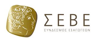 Εκδήλωση Ενδιαφέροντος Συμμετοχής σε Επιχειρηματική Αποστολή του ΣΕΒΕ στην Ουκρανία τον Οκτώβριο 2021