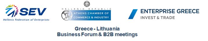 Επιχειρηματικό Συνέδριο & B2B Συναντήσεις με επιχειρήσεις από την Λιθουανία, 4 Οκτωβρίου  2021
